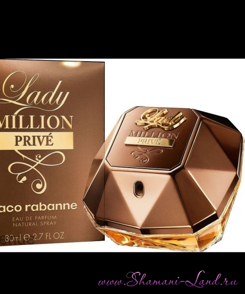 'Lady Million Prive' Paco Rabanne