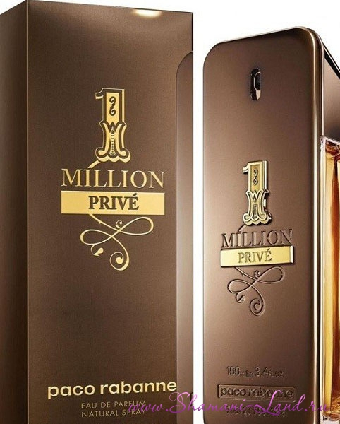 '1 Million Prive' Paco Rabanne